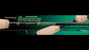 Graphiteleader BOSCO Nuovo GLNBS-642ML Spinnrute