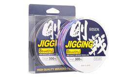 Gosen Jigging 8-braid 300 m multi