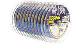 Gosen Jigging 8-braid multi color bis 1200 m 8-fach geflochtene Schnur