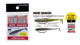 Fish Arrow Wire Sinker