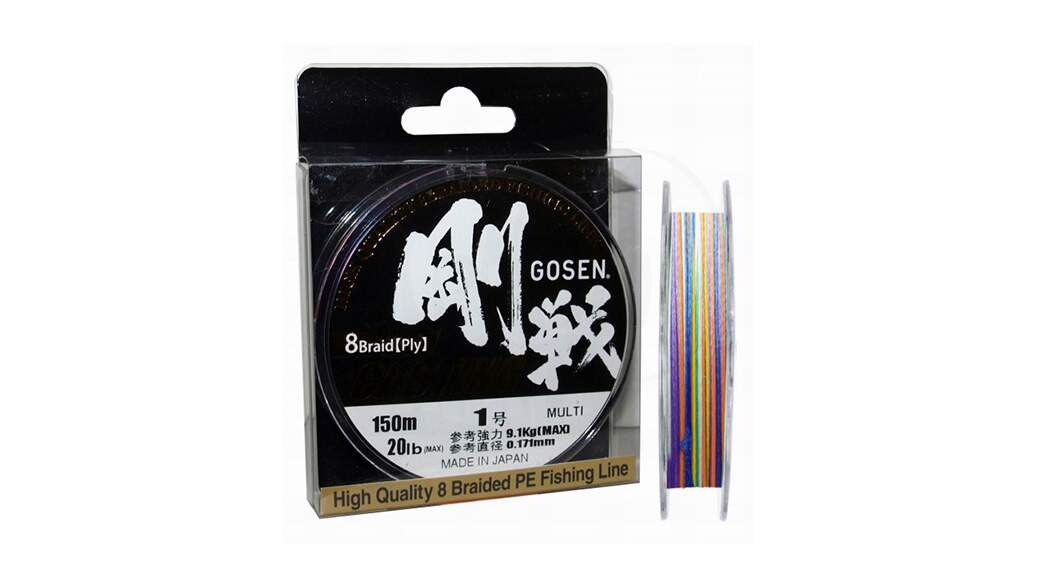 Gosen Casting 8-braid 150 m multi